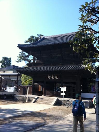 「大強速軽」:剣道の'教え'を考える[3]