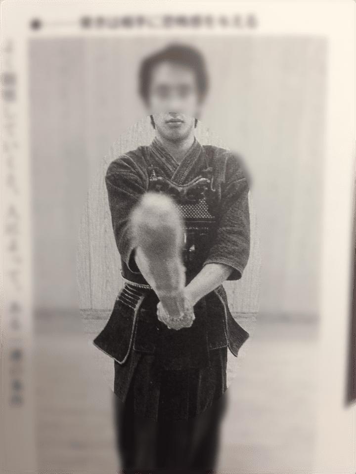 「中心」:剣道の'教え'を考える[8]