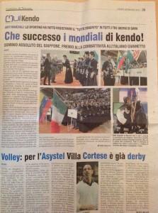 剣道世界大会は成功!という記事 モンダイアリって読みません!