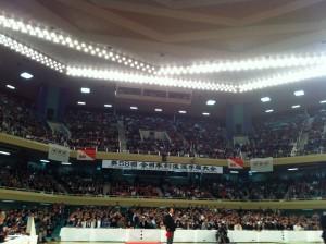 大会当日の会場の風景:満員です!