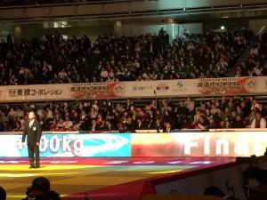 柔道GS東京2015最後の試合前