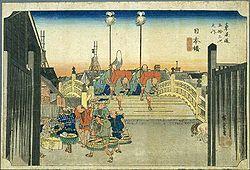 歌川広重「東海道五十三次・日本橋」より