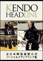 kendo-headline